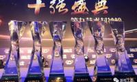 """2018年度中国""""游戏十强""""评选正如火如荼进行中"""