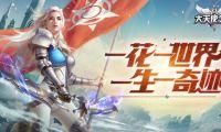第十三届年度优秀游戏评选大赛金翎奖将于2019年1月举行颁奖典礼