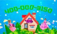 动画电影《两个俏公主》广告录制11月10日唯美上映