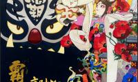 《京剧猫:霸王折》电影发布会在上海举行