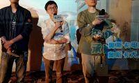 国产动画电影《昨日青空》将于10月26日全国上映