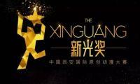 《灵笼:INCARNATION 》PV获中国第七界新光奖·最佳动画短片提名