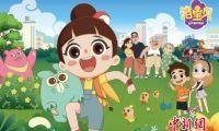动画片《洛宝贝》入围国际艾美奖儿童奖的学龄前板块提名奖
