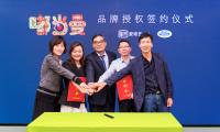 爱奇艺自制动画《嘟当曼》亮相CLE中国授权展 成功与思成玩具达成授权合作