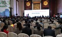 2018世界VR产业大会VR+动漫分论坛在南昌成功举办