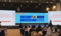第七届中国版博会动漫品牌建设与授权衍生项目路演活动在苏州成功举办