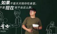 动画电影《昨日青空》曝正片彩蛋