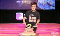 """红豆Live品牌焕新""""克拉克拉"""", 融资1.2亿布局""""虚拟偶像互动"""""""