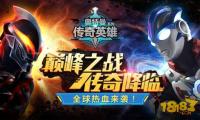 第十届中国优秀游戏制作人评选大赛已启动