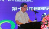 第十届中国国际影视动漫版权保护和贸易博览会推介会在东莞市召开