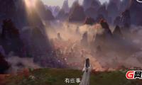 动画电影《白蛇:缘起》发布新预告