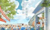 动画电影《昨日青空》首日票房收入达到1272万元