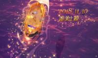 动画电影《两个俏公主》定档11月10日