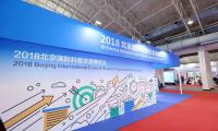 动漫《酷杰的科学之旅》亮相北京国际科普资源博览会