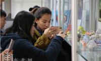 哈尔滨90%的动漫企业入驻在黑龙江动漫基地