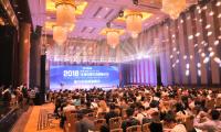2018全球流量大会在深圳成功举办 手游在海外市场潜力巨大