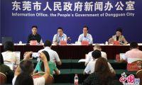 第十届中国国际漫博会将于11月15日在东莞举行