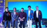中国IP衍生品产业高峰论坛在福建石狮举行