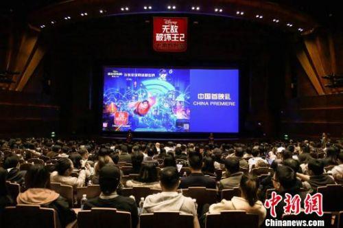 《无敌破坏王2:大闹互联网》中国首映礼。官方供图