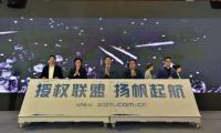 宁波第二届IP品牌对接会举行,意向成交30家金额1000万