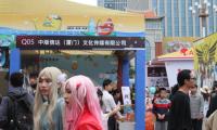 2018中版信达携夏格拉斯参展厦门国际动漫节