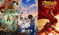 国产动画电影市场格局初露雏形 四方势力谁主沉浮?