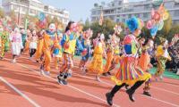 义乌市第二届动漫文化艺术节在黄杨梅小学举行