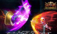 """3D/2D动画电影《阿里巴巴三根金发》发布""""斗法""""版海报"""