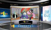 迪士尼创意制片人汤俊:经典动画改编真人电影未来喜忧参半