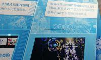 中国动漫产业迎来了飞速发展的阶段