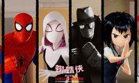 """《蜘蛛侠:平行宇宙》发布""""蛛联璧合""""预告及海报"""