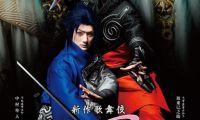 歌舞伎版的《风之谷》将完全重现动画电影中的剧情
