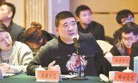 2018杭州动漫游戏电竞座谈会在新侨饭店召开