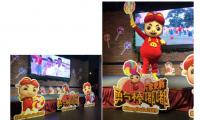 """咏声动漫旗下动漫IP""""猪猪侠""""成为2019年马来西亚Astro新年吉祥物"""