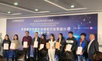 优秀原创动漫作品版权开发奖励计划颁奖活动在北京天桥艺术大厦举行