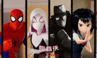 《蜘蛛侠:平行宇宙》靠这两点成为这个系列最佳