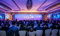 2018 ACGN未来峰会在北京新云南皇冠假日酒店举行
