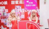 第29届中国(北京)动漫游戏嘉年华与你相约元旦