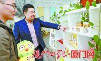 留日博士朱槿归国创业 振兴中国动漫产业
