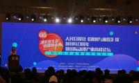 DC幻梦动漫嘉年华在青岛国际会展中心举行