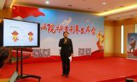北京法院首个官方动漫形象正式上线