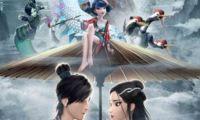 动画电影《白蛇:缘起》曝终极版海报
