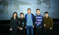 《白蛇:缘起》北京首映 颠覆呈现白蛇前世爱情