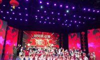 可贝熊动漫《美梦成真》歌伴舞春晚录制遭粉丝热捧