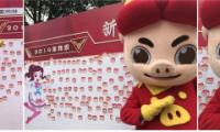 """咏声动漫""""2019新年心愿梦想启航之爱心漂流""""活动圆满结束"""
