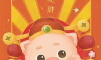 """""""动漫之都""""猪年创意漫画大赛获奖名单出炉"""