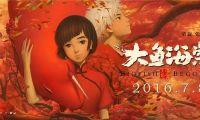 中国动画这五年经历了什么?