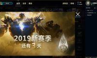 2019新赛季CG动画《觉醒》公布