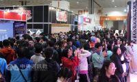 台北国际动漫节参观人数破11万创纪录