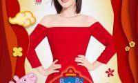 谢娜献声电影《小猪佩奇过大年》同名主题曲